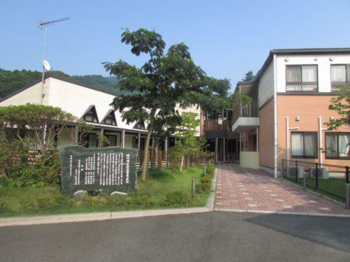 田川湯山荘