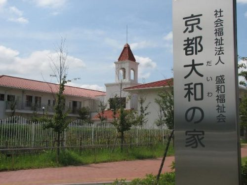 京都大和の家