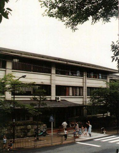 平安養育院